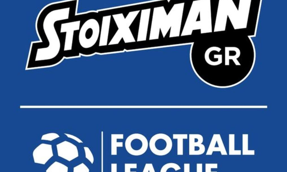 LIVE Football League 25η αγωνιστική
