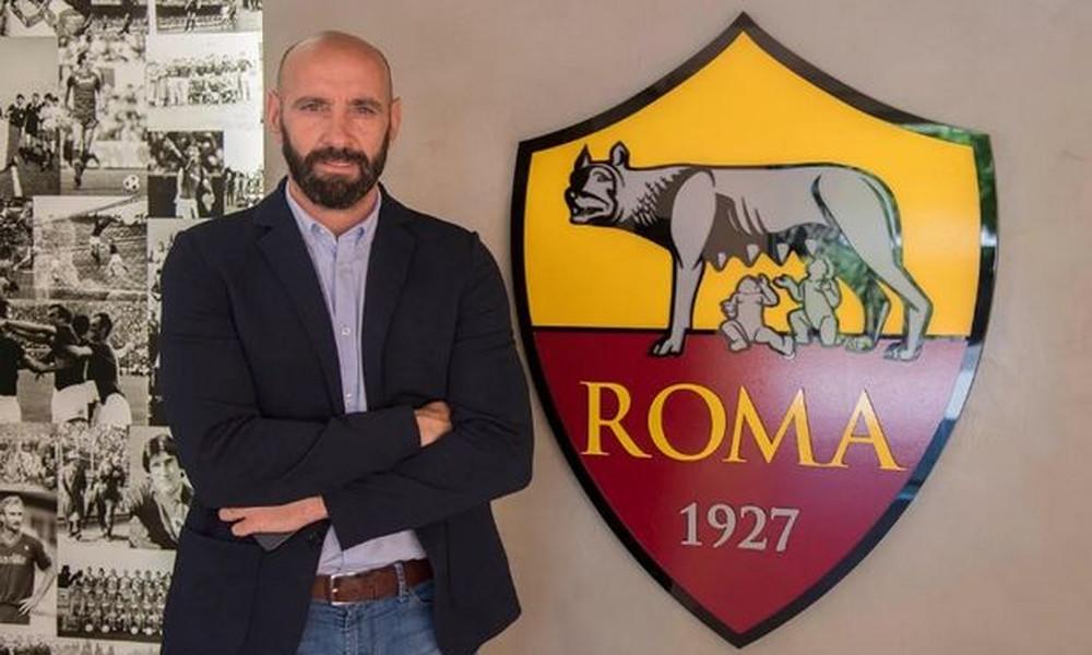 Ρόμα: Ανακοινώθηκε ο Μόντσι
