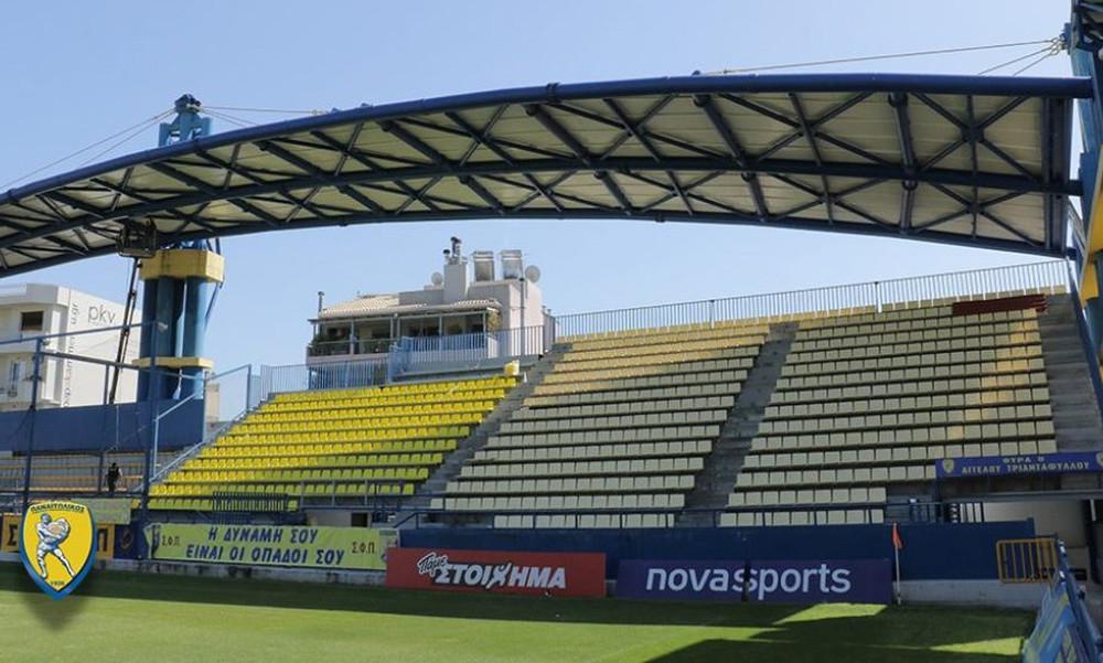 Παναιτωλικός: Το γήπεδο του Αγρινίου… μεγάλωσε! (photos)