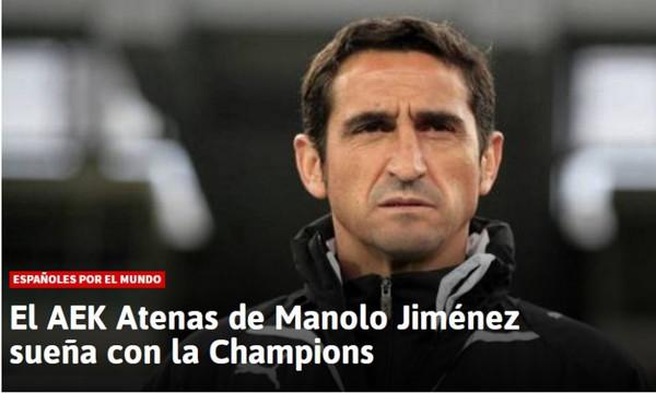 Αφιέρωμα της AS σε Χιμένεθ: «Η ΑΕΚ ονειρεύεται το Champions League»