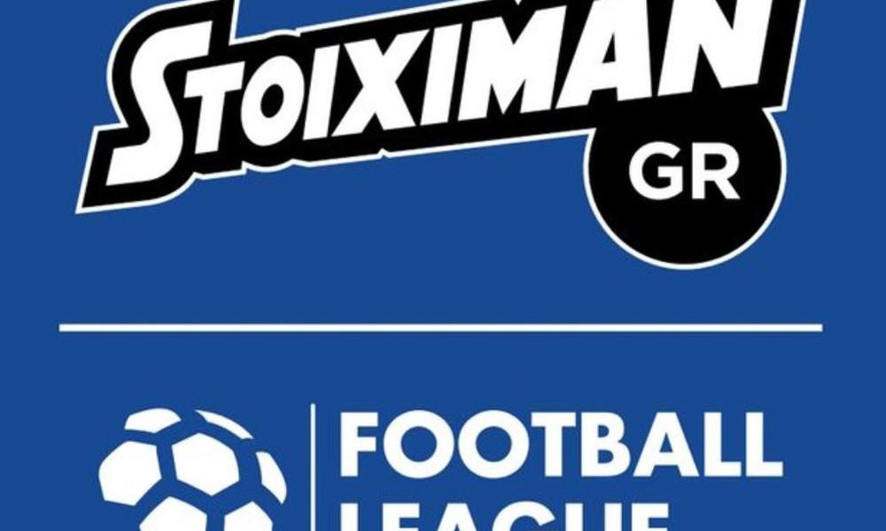 Football League: Επιστροφή βαθμών σε δύο και αφαίρεση σε Καλλονή