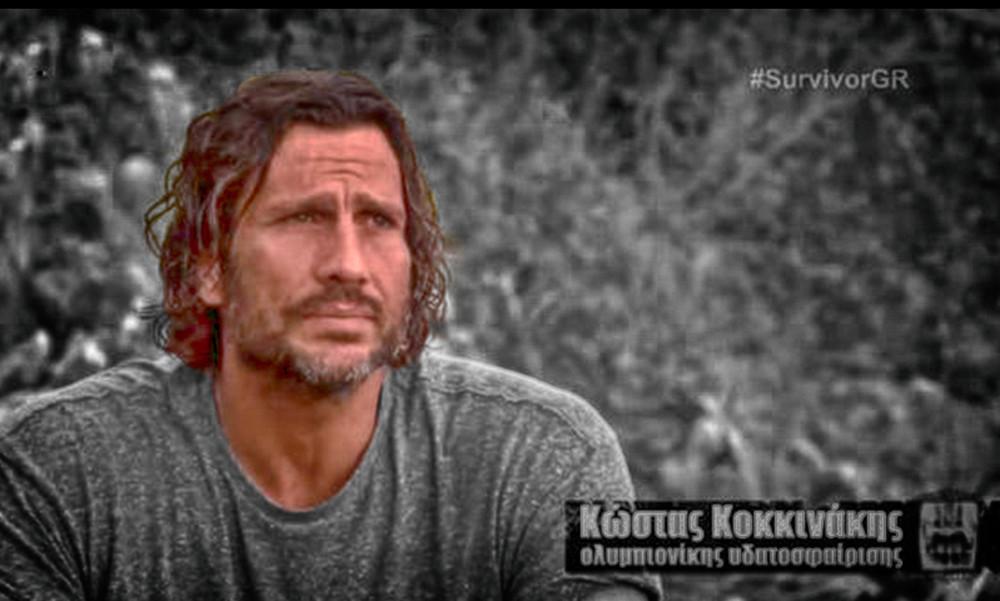 Survivor: Το Twitter για την αποχώρηση Κοκκινάκη