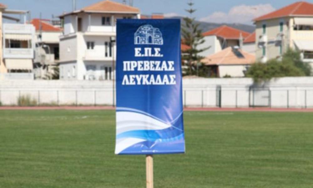 Άνοιξε ο δρόμος για τις εκλογές στην ΕΠΣ Πρέβεζας – Λευκάδας