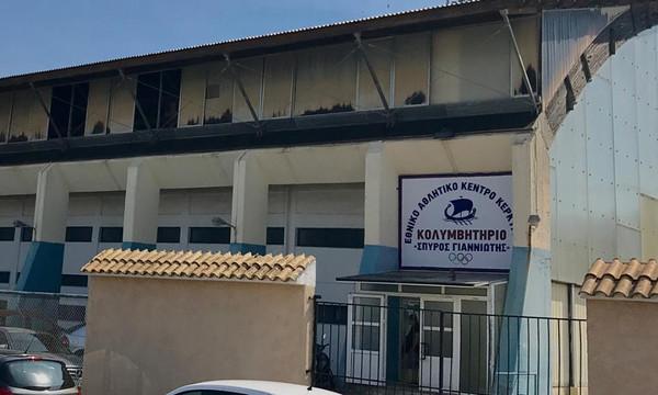 Το κολυμβητήριο της Κέρκυρας μετονομάστηκε σε «Σπύρος Γιαννιώτης» (photos)