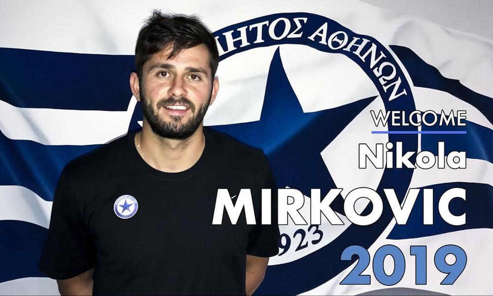 Ατρόμητος: Μίρκοβιτς και επίσημα