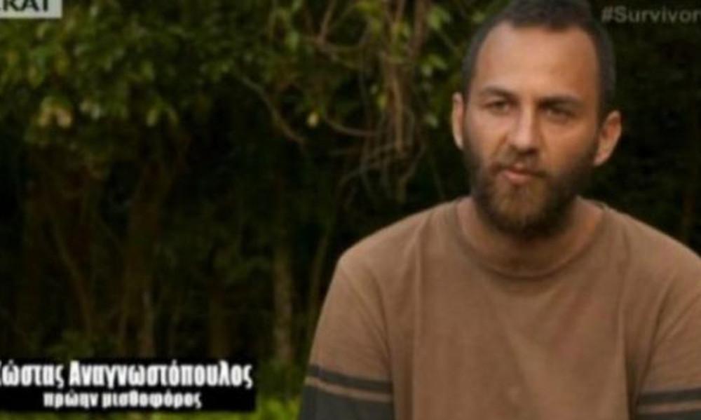 Survivor: Αυτό πήρε μαζί του ο Κώστας Αναγνωστόπουλος από τον Άγιο Δομίνικο