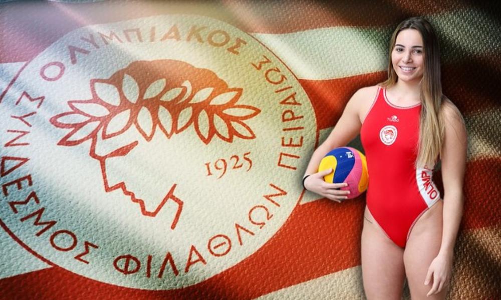 Ολυμπιακός: Έδεσε… την Ελευθεριάδου