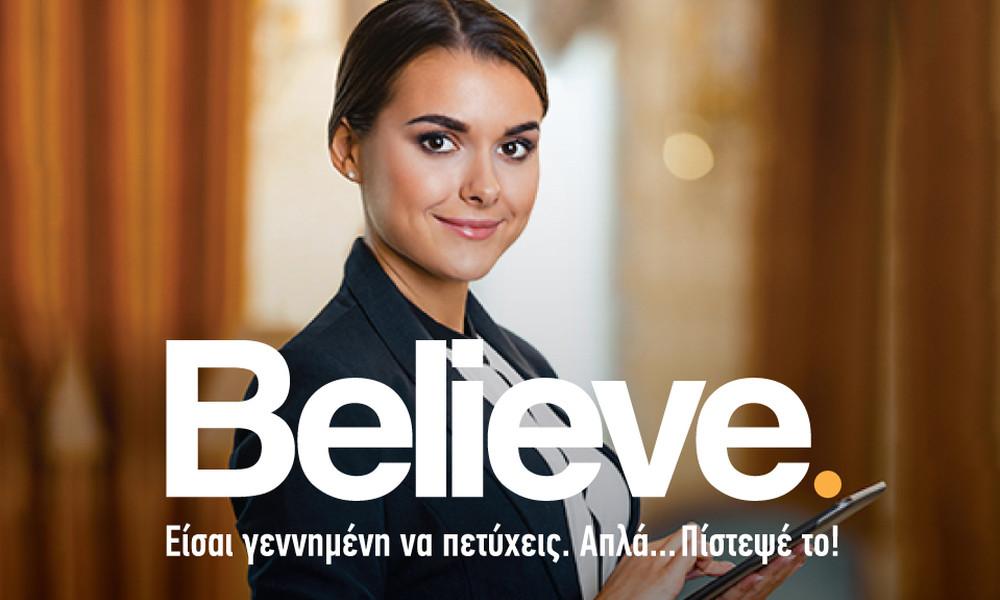 «Believe…» στο ΙΕΚ ΑΛΦΑ για Σπουδές Τουρισμού