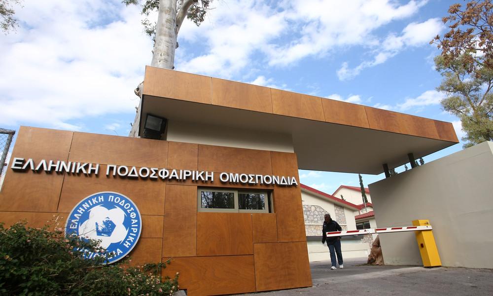 ΕΠΟ: Αυτοί αποτελούν την Επιτροπή Παρακολούθησης για την FIFA