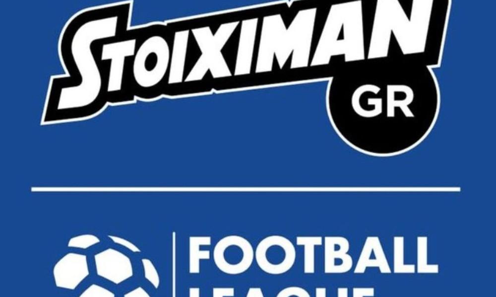 Οι δευτεραθλητές της Γ' Εθνικής πατάνε... γκάζι για Football League!