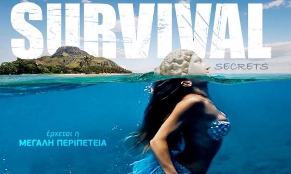 Κλείδωσε: Το πρώτο γκρουπ των Διασήμων του Survival Secrets (video)