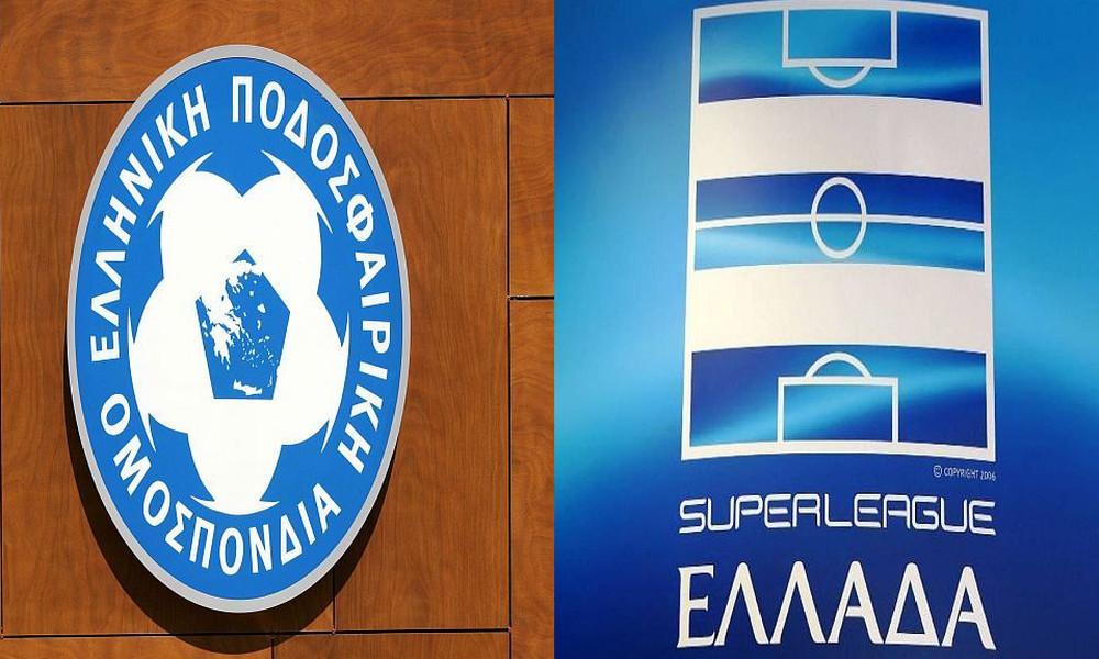 ΕΠΟ σε Super League: «Δώστε τα χρήματα που μας χρωστάτε» (photo)
