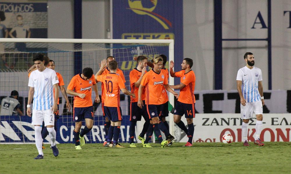 Λαμία - Ολυμπιακός 0-1: Τα highlights του αγώνα