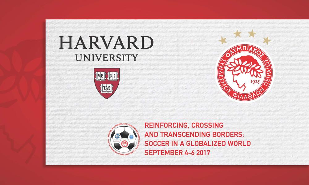 Ολυμπιακός: Φιλοξενεί το Παγκόσμιο Συνέδριο του Χάρβαρντ