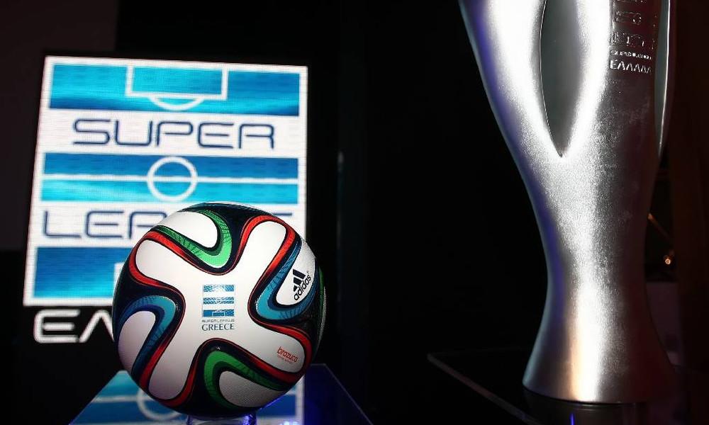Super League: Ανακοινώνει το πρόγραμμα του πρώτου γύρου