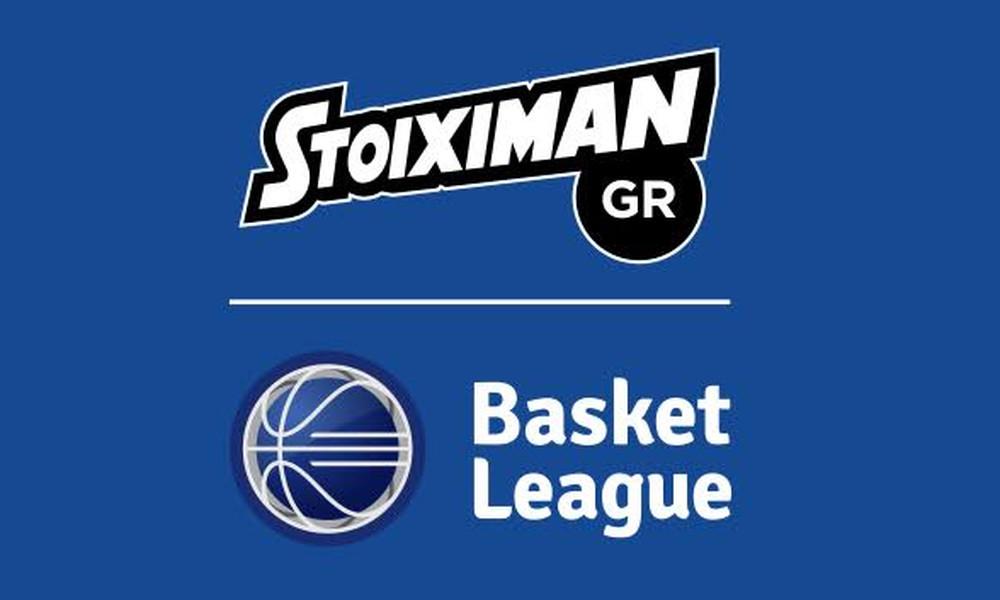 Basket League: Το πλήρες πρόγραμμα της κανονικής διάρκειας