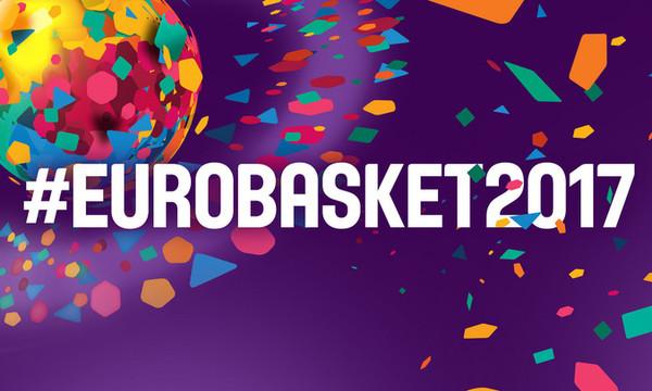 Ευρωμπάσκετ 2017: Το πρόγραμμα της ημέρας (6/9)