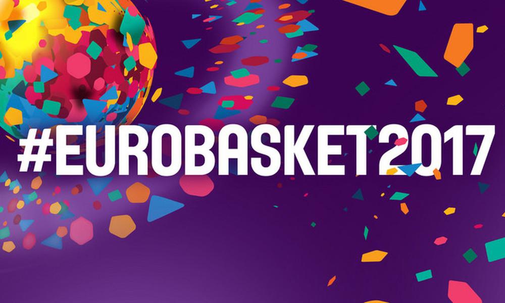 Ευρωμπάσκετ 2017: Συνελήφθησαν οι «ποντικοί»!