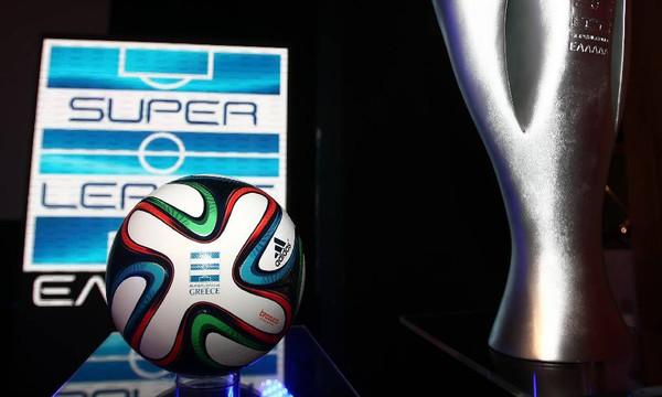 Super League: Εγκρίθηκε το πρόγραμμα – Ανακοινώθηκαν οι εκπρόσωποι στην ΕΠΟ