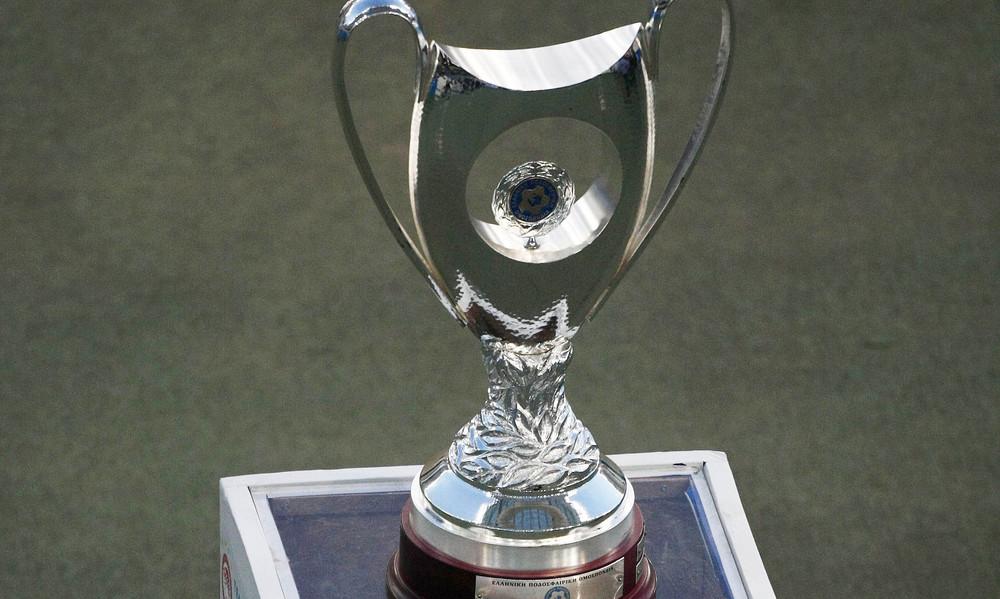 Κύπελλο Ελλάδας: Το πρόγραμμα της ημέρας (21/9)