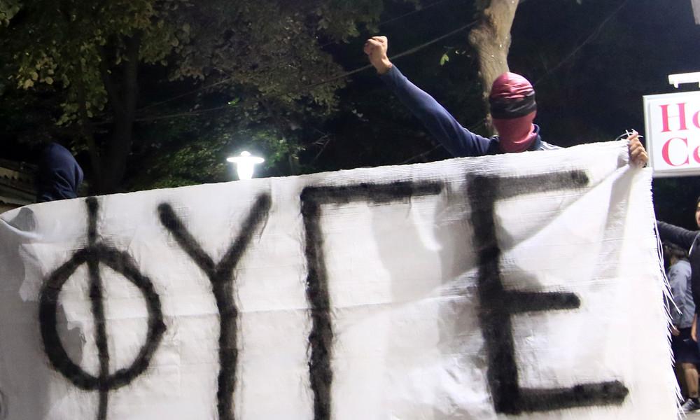 Λάρισα: Μεγάλο συλλαλητήριο κατά Κούγια (photos)