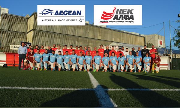 ΙΕΚ ΑΛΦΑ & MΕDITERRANEAN COLLEGE: Μεγάλη νίκη για την ποδοσφαιρική ομάδα επί της AEGEAN