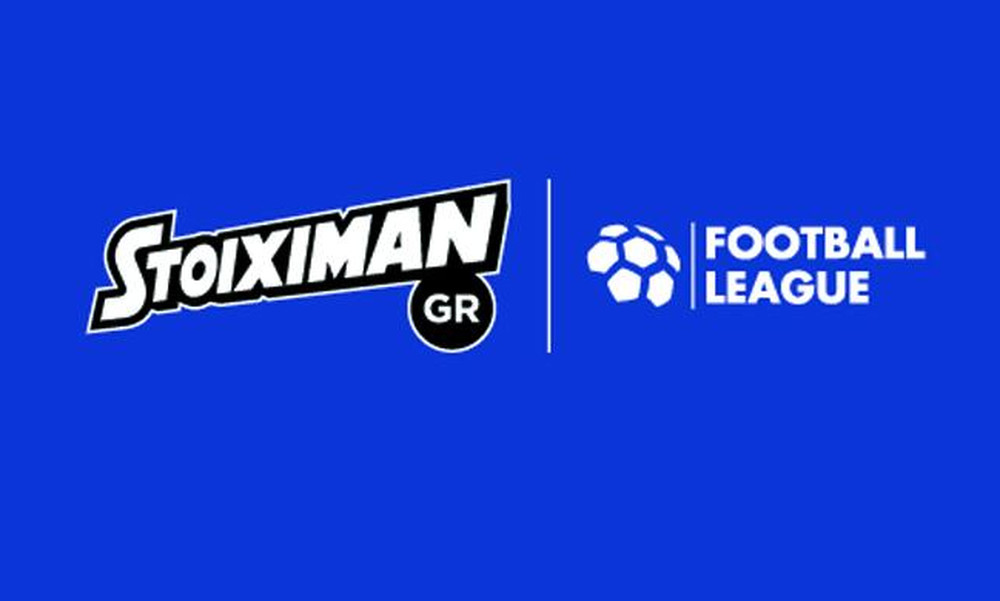 Επιτέλους κάνει η πρεμιέρα η Football League