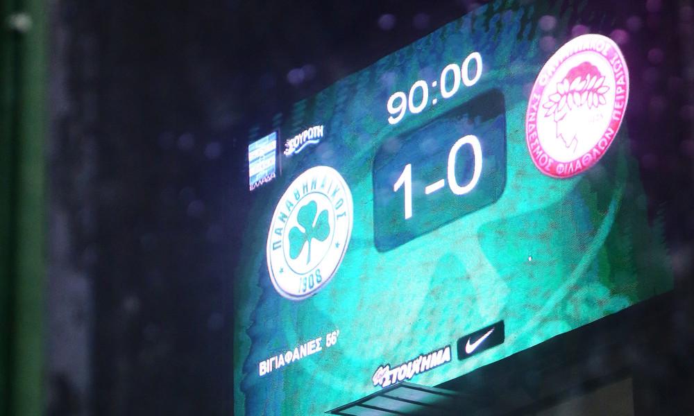Παναθηναϊκός-Ολυμπιακός: Το γκολ και οι φάσεις από το ντέρμπι