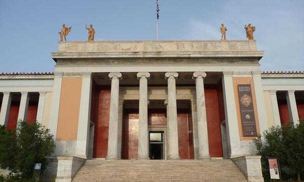 Μαραθώνιος Αθήνας: Δωρεάν ξενάγηση στο Αρχαιολογικό Μουσείο για τους δρομείς των 42.195μ