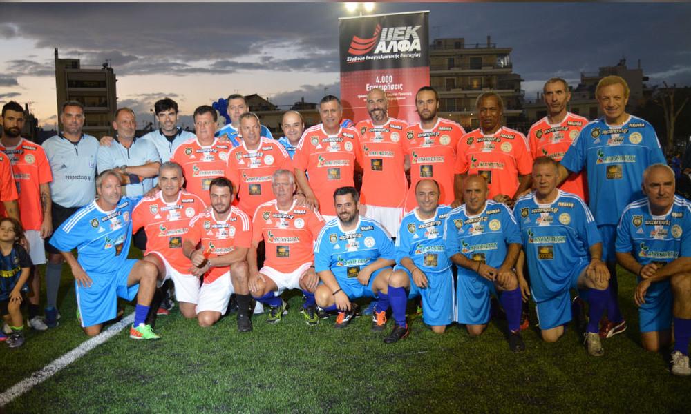 Το ΙΕΚ ΑΛΦΑ στηρίζει το Κοινωνικό Παντοπωλείο του Δήμου Αλίμου σε φιλανθρωπικό ποδοσφαιρικό αγώνα
