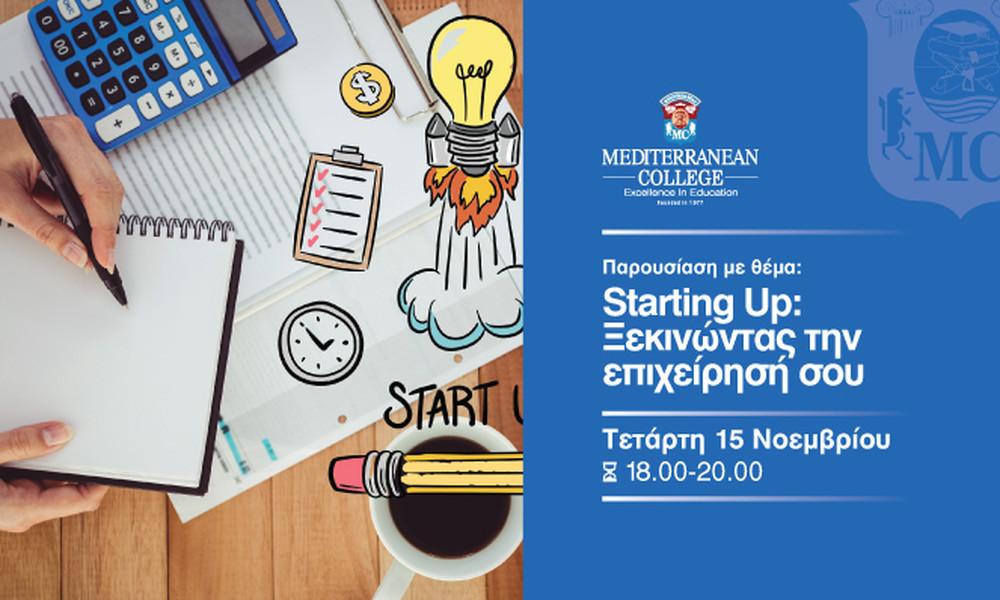 Τα βασικά βήματα για την έναρξη μιας εταιρίας,  από τη Σχολή Διοίκησης Επιχειρήσεων του Mediterranea