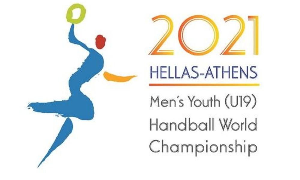Στην Ελλάδα το Παγκόσμιο Πρωτάθλημα εφήβων του 2021