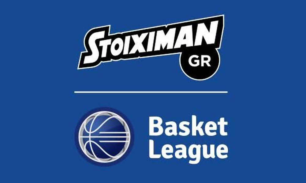 Basket League: Τα αποτελέσματα και η βαθμολογία
