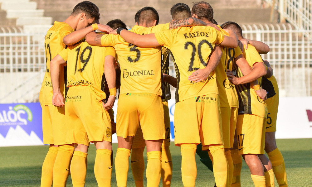 Football League: Το πρόγραμμα της ημέρας και η βαθμολογία