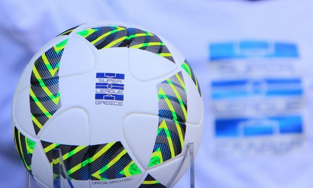 Super League: Την Παρασκευή (17/11) το Δ.Σ. για τα τηλεοπτικά και το πρόγραμμα
