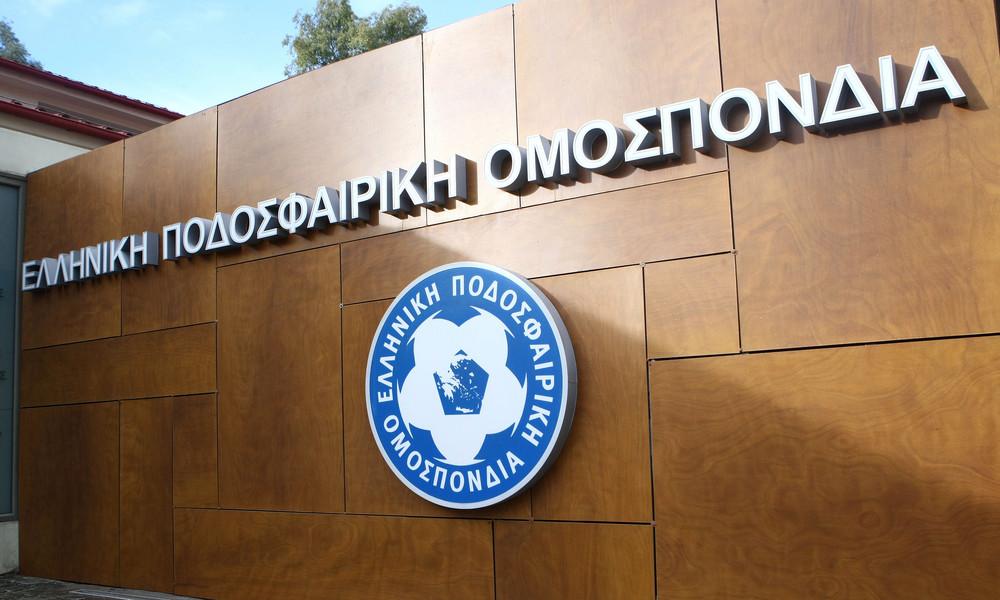 ΕΠΟ: Στη Θεσσαλονίκη η απόφαση για Σκίμπε