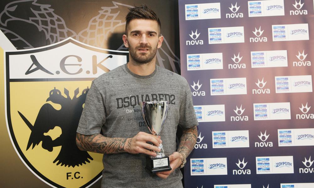 ΑΕΚ: Τρεις σερί φορές MVP στην Super League ο Λιβάγια!