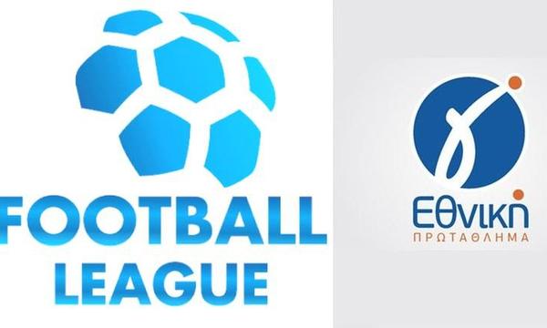 LIVE τα αποτελέσματα σε Football League και Γ' Εθνική (3/12)