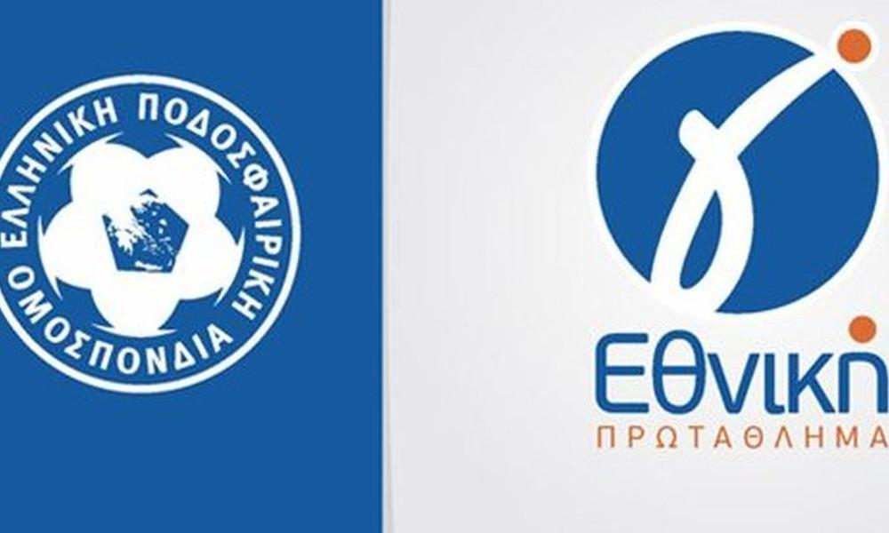 Γ' Εθνική: Νίκη για Παναργειακό - Η βαθμολογία του 7ου ομίλου