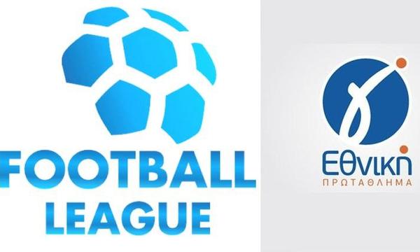 LIVE τα αποτελέσματα σε Football League και Γ' Εθνική (7/1)