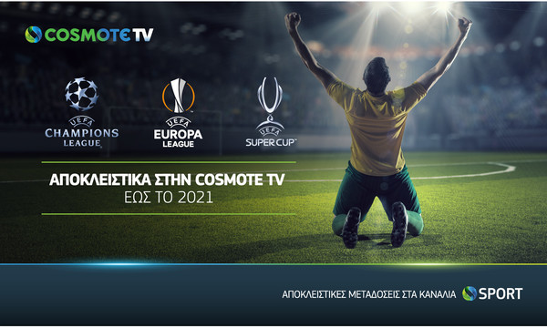 Cosmote TV: Ανακοίνωσε την… παραμονή Champions League και Europa League