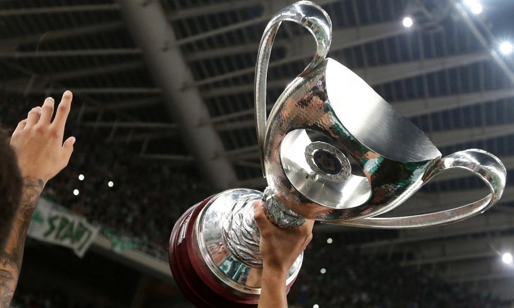 Κύπελλο Ελλάδας: ΠΑΟΚ-Ατρόμητος σε ώρα… Champions League! (photo)
