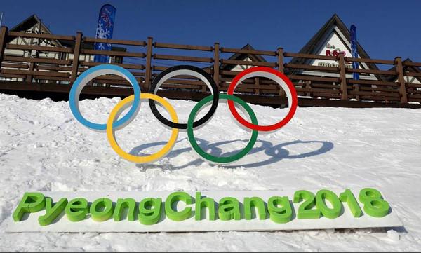 Χειμερινοί Ολυμπιακοί Αγώνες: Βορειοκορεάτικη αντιπροσωπεία στην Σεούλ