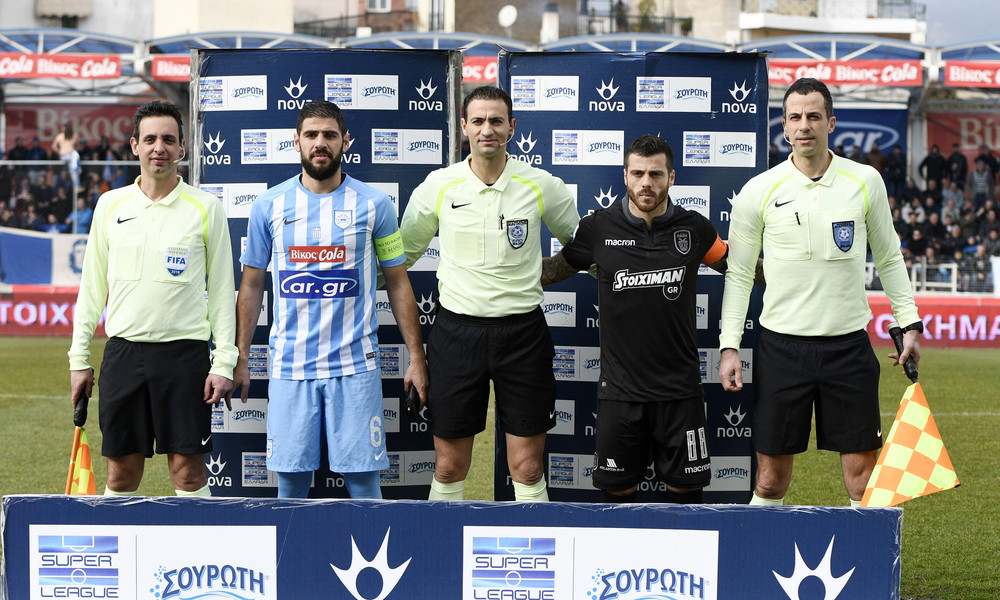 Super League: Παραπέμπονται διαιτητής και επόπτης για το ΠΑΣ Γιάννινα - ΠΑΟΚ