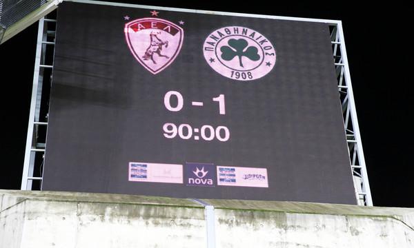 ΑΕΛ-Παναθηναϊκός 0-1: Το γκολ και οι καλύτερες φάσεις του αγώνα (video)