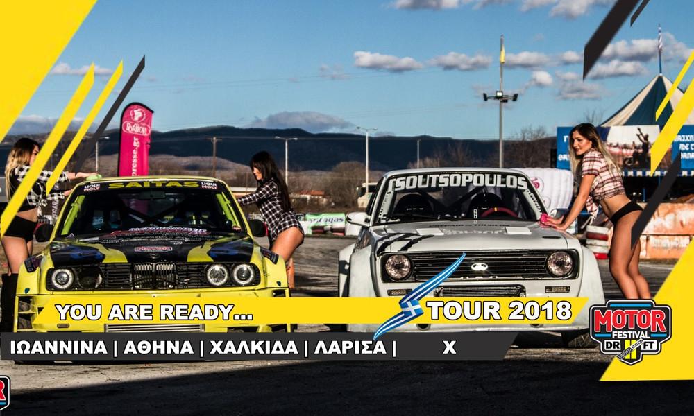 To 11o Motor Festival επιστρέφει ακόμη πιο ανατρεπτικό στα Ιωάννινα! (photos+video)