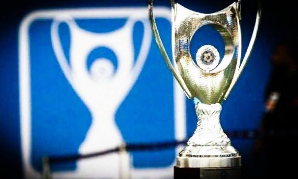 Κύπελλο Ελλάδας: Οι διαιτητές των ημιτελικών