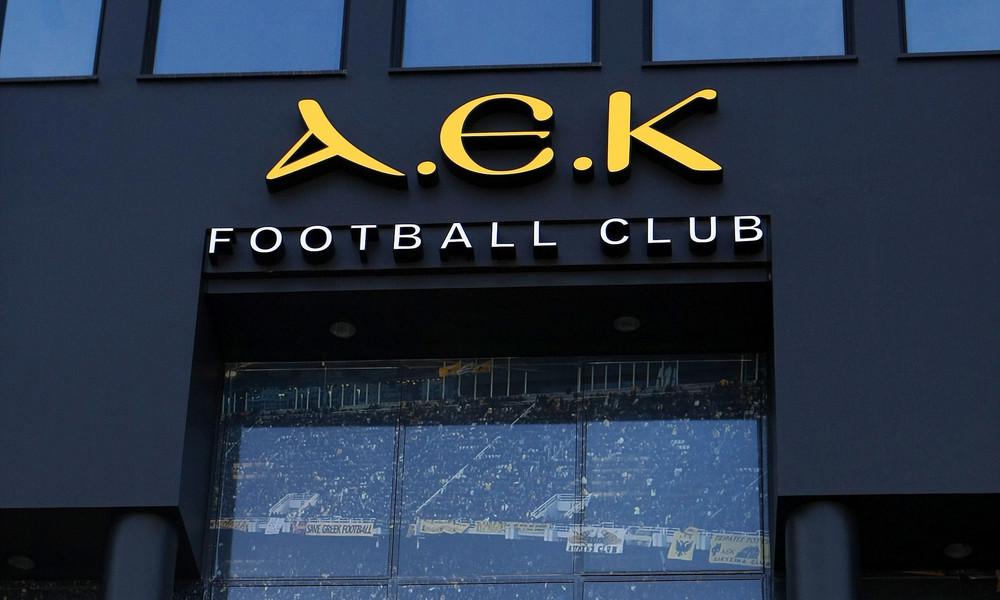 ΑΕΚ: Βόμβα! Ζητά αναστολή πρωταθλήματος μέχρι να βγουν οι δικαστικές αποφάσεις