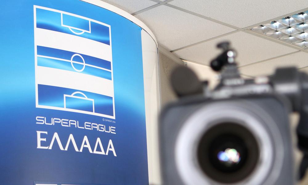 Super League: Συνάντηση ΑΕΚ και Παναθηναϊκού με 12 για τα τηλεοπτικά
