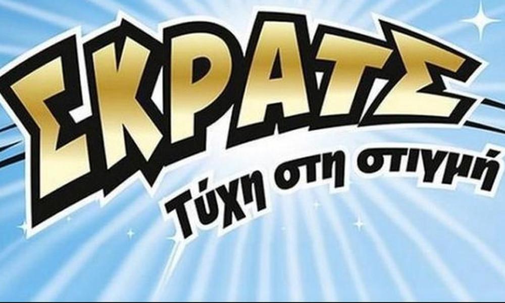 Στην Κρήτη ο πρώτος εκατομμυριούχος του ΣΚΡΑΤΣ